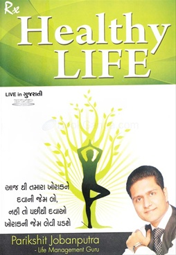 Healthy Life (DVD)