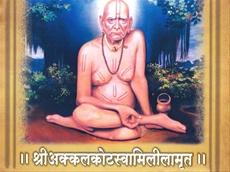 Shri Akkalkotswamileelamrut