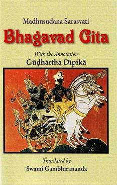 Bhagavad Gita By Madhusudan Sarasvati