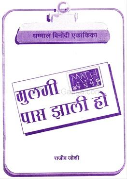 Mulagi Pass Zali Ho