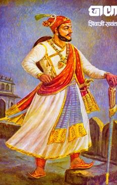 Chhava (Kadambari)