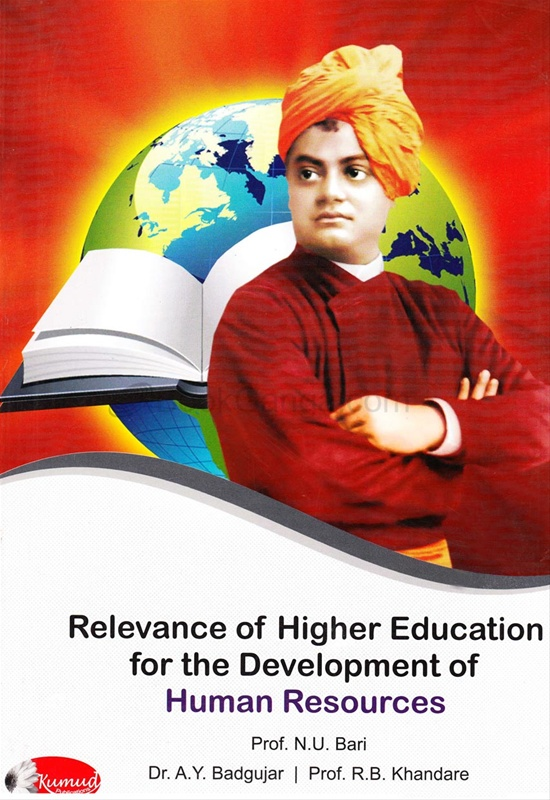 Relevance Of higher Education For The Development Of Human Resources
