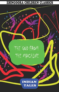 The God From The Machine