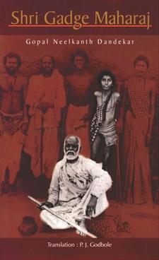 Shri Gadge Maharaj ( English)