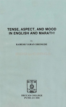 Tense Aspect And Mood In English And Marathi