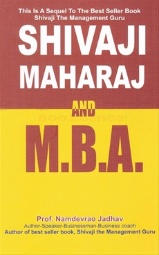 Shivaji Maharaj & M.B.A. (English)