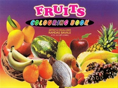 Fruits Colouring Book (Small Size)