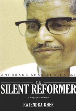 The Silent Reformer