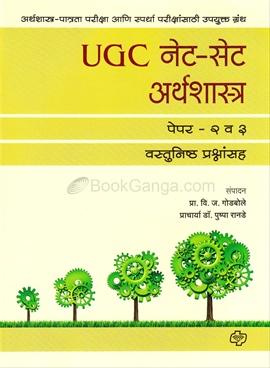 UGC Net Set Arthashatra