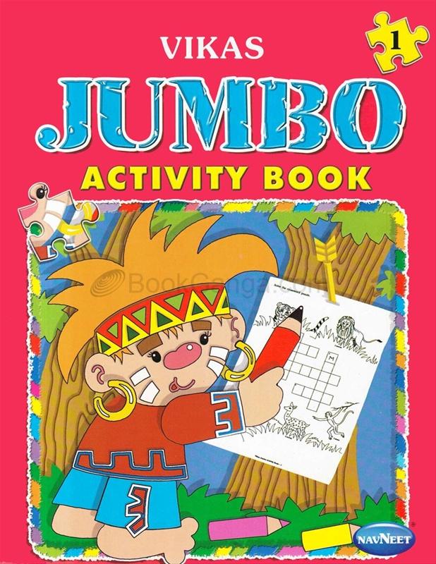 Vikas Jumbo Activity Book - 1