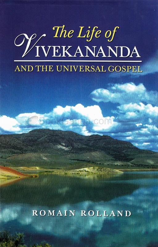 The Life Of Vivekananda