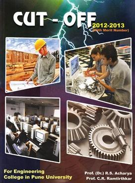 Cut - Off 2012-2013 College In Pune University