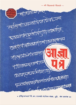 Bookganga creation publication distribution this book is out of stock fandeluxe Images
