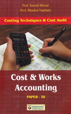 Cost & Works Accounting Paper - III