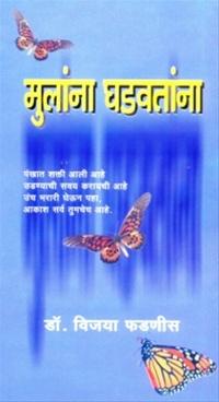 Mulana Ghadavtana