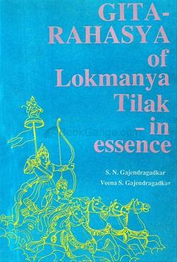Gita Rahasya Of Lokmanya Tilak - In Essence