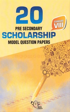 20 Pre Secondary Scholarship Examination Model Question Papers Standard VIII
