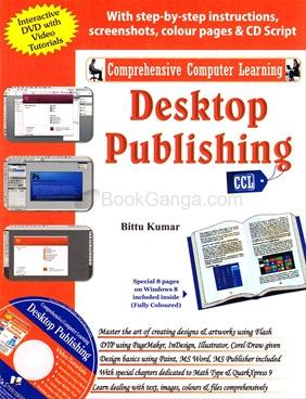 CCL - Desktop Publishing