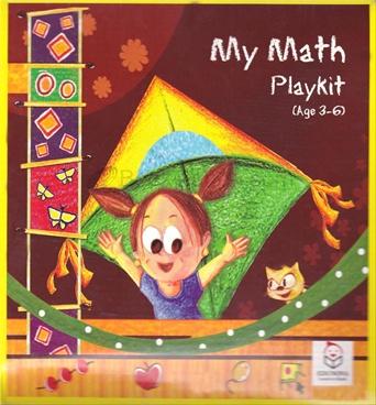 My Math Playkit Age 3 - 6 (English)