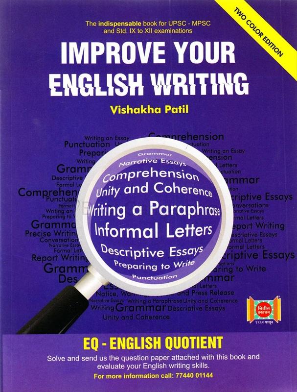 Improve Your English Writing