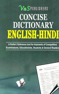 Concise Dictionary English-Hindi.