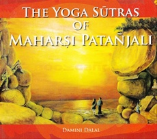 The Yoga Sutras Of Maharsi Patanjali