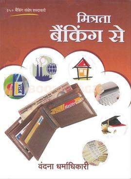 Mitrata Banking Se