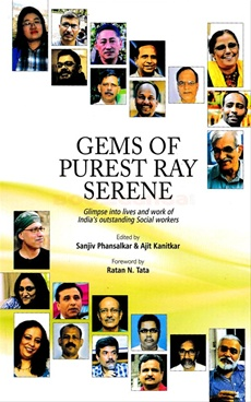 Gems Of Purest Ray Serene