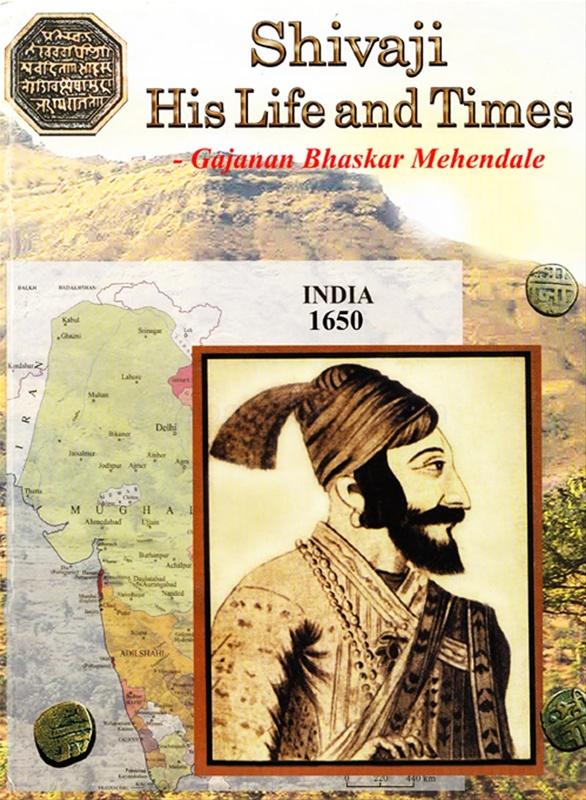 Shivaji His Life And Times