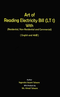 Art Of Reading Electricity Bill (LT 1)