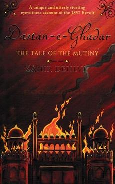Dastan - E - Ghadar