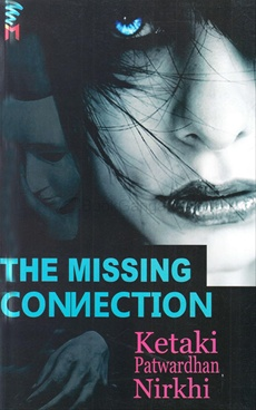 The Missing Connection