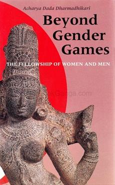 Beyond Gender Games