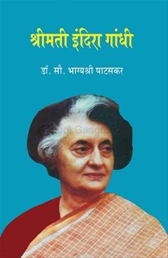 Visavya Shatakatil Kartutvavan Mahila Pantpradhan - Sanch
