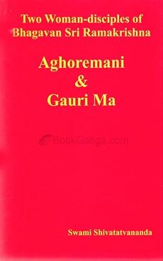 Aghoremani And Gauri Ma