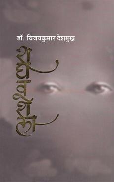 Raghavshela
