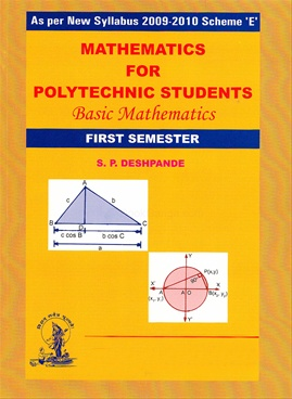 Mathematics For Polytechnic Students - First Semester