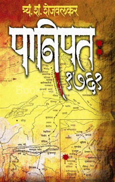 Download or read marathi books online on pdf, e-pub or kindle.