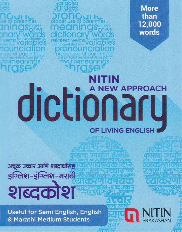 A New Approach Dictionary ( Pocket )