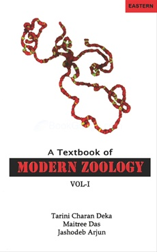 A Textbook Of Modern Zoology (Vol 1 And Vol 2) : Paper Back