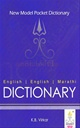 New Model Pocket Dictionary