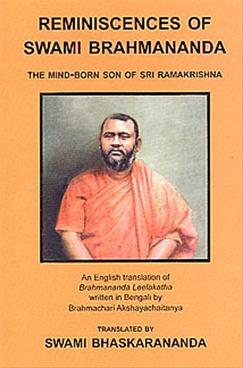 Reminiscences of Swami Brahmananda