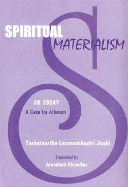 Thesis Statement In Essay Spiritual Materialism An Essay A Case For Atheism Sample Essay With Thesis Statement also Apa Format Sample Essay Paper Spiritual Materialism An Essay A Case For Atheism By Tarkateertha  English Essay Writer