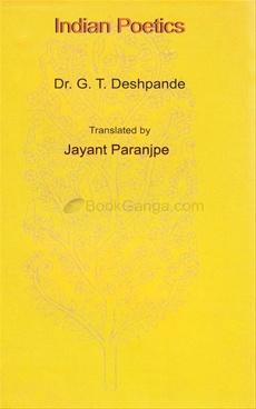 Indian Poetics
