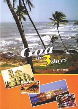 Goa in 3 Days