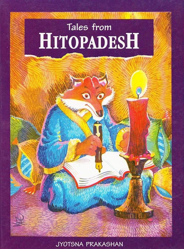 Tales From Hitopadesh