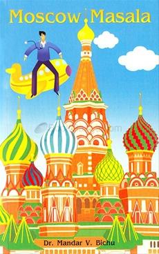 Moscow Masala