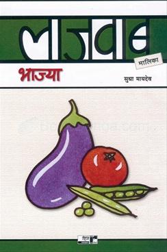 Lajawab Bhajya