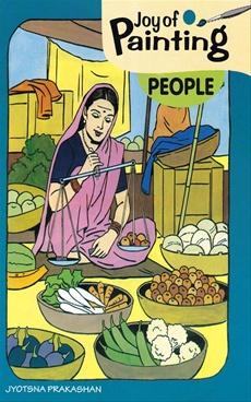 Joy Of Painting - Peoples