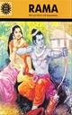 Rama (English)